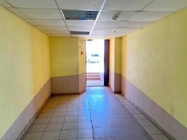 Продается Помещение Тенистая ул, 157.9  м², 2300000 рублей