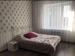Продается 2-комнатная квартира Крупской ул, 54  м², 5000000 рублей
