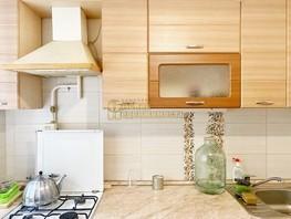 Продается 2-комнатная квартира Иртышская Набережная ул, 42  м², 2790000 рублей