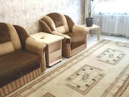 Продается 1-комнатная квартира 22 Апреля ул, 30.8  м², 2050000 рублей