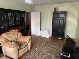 Продается 2-комнатная квартира 70 лет Октября ул, 52  м², 3700000 рублей