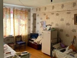 Доля в квартире, Железнодорожная 2-я ул, д.1а