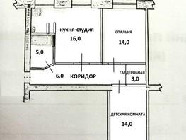 3-комн, Советская ул, д.5