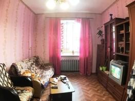 1-комнатная квартира, 36  м², 2/2 этаж