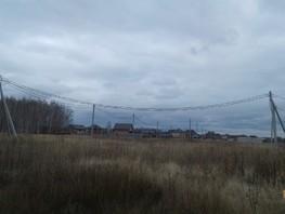 Земельный участок, Коттеджная ул