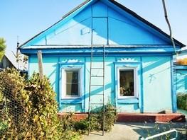 Дом, Ялтинская ул