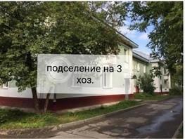 Комната, Пушкина ул, д.9