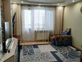 Продается 3-комнатная квартира Ленина пр-кт, 78.6  м², 6200000 рублей