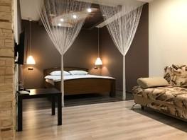 Сдается посуточно 1-комнатная квартира Учебная ул, 50  м², 1800 рублей