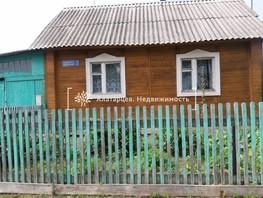 Дом, Ленинская