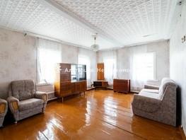 Дом, 66.4  м², 1 этаж, участок 2000 сот.