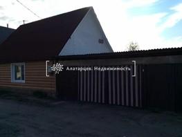 Дом, Пограничный пер