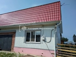 Дом, Александра Винтера ул