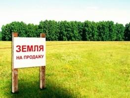 Земельный участок, Новостройка ул