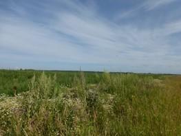 Земельный участок, Кедровая