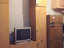 1-комнатная квартира, 16  м², 1/3 этаж