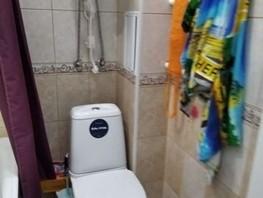 Продается 1-комнатная квартира Новостройка ул, 20  м², 930000 рублей