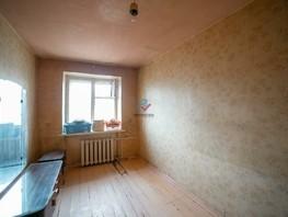 3-комнатная квартира, 57.4  м², 5/5 этаж