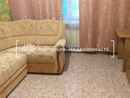1-комнатная квартира, 17.9  м², 1/5 этаж