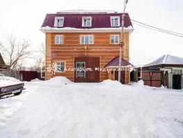 Дом, Васюганская ул
