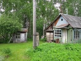 Продается участок село Богашево, 750  сот., 200000 рублей