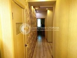 2-комн, Ленинградская ул, д.30