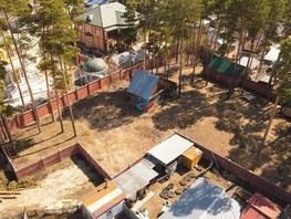 Продается дача Ленина ул, 22  м², участок 2000 сот., 6000000 рублей