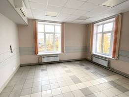 Сдается Офис Ленина пл, 56  м², 39500 рублей