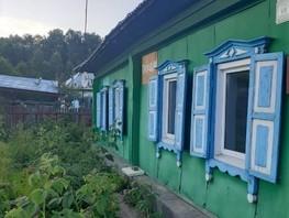 Продается Дом Юргинская ул, 41  м², участок 7 сот., 1640 рублей
