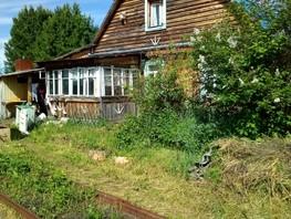 Продается Дом Лесная ул, 86  м², участок 18 сот., 650000 рублей