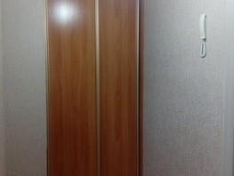 Снять однокомнатную квартиру Герасименко ул, 40  м², 16500 рублей