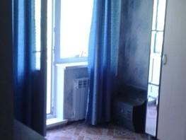 Снять однокомнатную квартиру Фрунзе пр-кт, 30  м², 14000 рублей