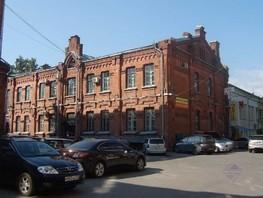 Сдается Офис Ленина пл, 35  м², 14000 рублей