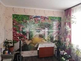 4-комнатная квартира, 71.5  м², 5/9 этаж