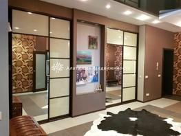 3-комнатная квартира, 200.4  м², 4/4 этаж
