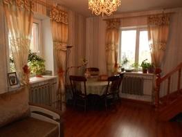 Дом, 251  м², 2 этажа, участок 700 сот.