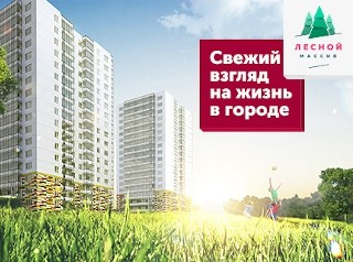 Готовое жилье по цене строящегося