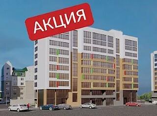 Квартира со скидкой 2000 рублей за квадрат