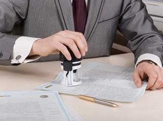 Дистанционную регистрацию сохранили для ряда сделок с недвижимостью