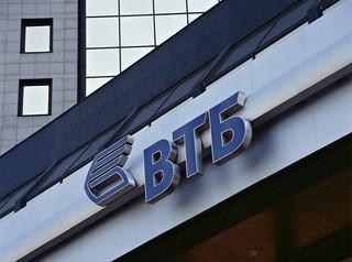 «ВТБ» в полтора раза увеличил объемы выдачи ипотеки