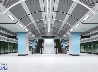 Выбран подрядчик для корректировки проекта красноярского метро