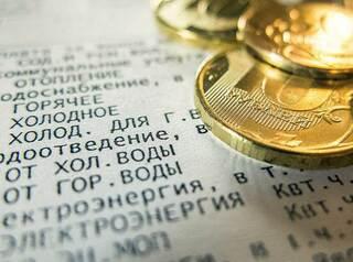С 1 июля в Иркутской области подорожают коммунальные услуги