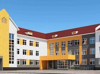 Выбран подрядчик строительства средней школы в микрорайоне «Спутник»