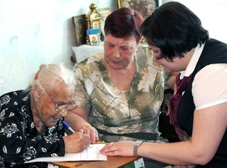 Кадастровая палата Омска принимает документы на выезде
