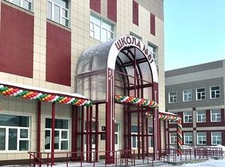 В Новокузнецке начались уроки в школе-долгострое №81