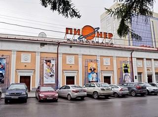 Реконструкцию кинотеатра «Пионер» для театра Афанасьева начнут в 2020 году