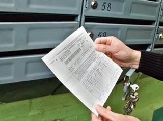 За что управляющую компанию могут лишить лицензии?