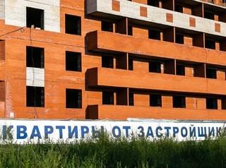 Через полтора года в Красноярске сократится выбор квартир в новостройках