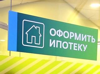 Сбербанк и «ВТБ» объявили о повышении ставки по ипотеке