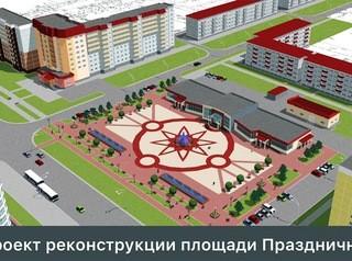 В Междуреченске построят городскую больницу и спортивные объекты